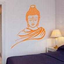 Bouddha Méditation Livraison gratuite Home Decor Autocollant Mural Religion Bouddhisme Sticker mur 3d Decal Vinyl Art Home Decor vinilos 648 (Chine (continentale))