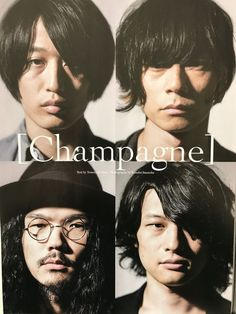 """[Champagne]2013/7/10「Rolling Stone」2013年8月号 ★SPECIAL FEATURES特集  """"今、注目すべきニューヒーローたち"""" [Champagne] Rolling Stones, Rock Bands, Champagne, Japanese, Music, Movies, Movie Posters, Magazine, Musica"""