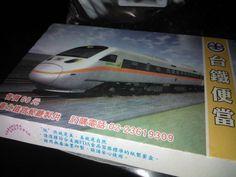 @ 台灣鐵路車站 a.k.a. Taiwan Rail Station. TOTALLY IN LOVE WITH ITS RICE BOX!!!!