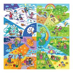 Картинки по запросу времена года и месяцы для детей