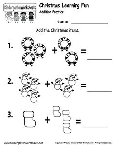 8 Times Table Worksheets Word Reading Worksheets  Free Christmas Reading Worksheet For  6th Grade Math Worksheets Algebra Excel with Work Education Worksheets Pdf Kindergarten Christmas Addition Worksheet Printable Teacher Worksheets For Free Word