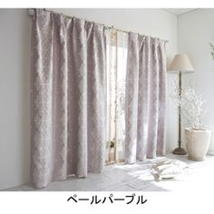 Jacquard curtains PB40 cute princess-based interior furniture and princess system of mail order goods | Romapuri-Romantic Princess