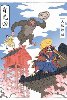 The 30 Very Best Pieces Of Fan Art Of 2013-Ukiyo-e Heroes series by Jed Henry