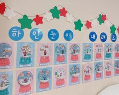 Teaching Aids, Advent Calendar, Diy And Crafts, Holiday Decor, Winter, Kids, Instagram, Winter Time, Young Children