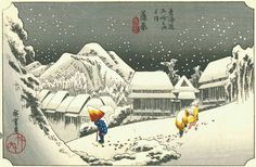 Utagawa Hiroshige Night Snow at Kambara 1833