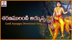 Popular Devotional Songs Of Lord Ayyappa Swamy .Listen to Sharanam lanti ayyappa Telugu Folk Song our channel. For more Telugu Devotional Songs, stay tuned t. All Love Songs, Love Is All, Bhakti Song, Devotional Songs, Ganesh, Telugu, Folk, Popular, Movie Posters