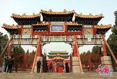 Templo Zhongyue