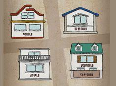 박보검 <응답하라1988> 택이네 [ 출처 http://program.tving.com/tvn/reply1988  ]