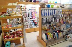 Le rayon Mercerie du magasin Bleu des Vosges de Gérardmer (88-Vosges)