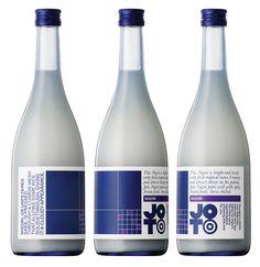 Joto Sake — Parallax Design.  Beautiful blue IMPDO.