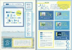 Design Brochure, Corporate Brochure, Flyer Design, Layout Design, Print Design, Web Design, Editorial Layout, Editorial Design, Design Japonais