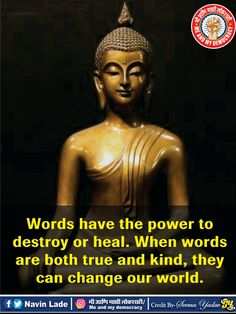 Our World, Buddha, Healing, Statue, Words, Quotes, Quotations, Quote, Shut Up Quotes