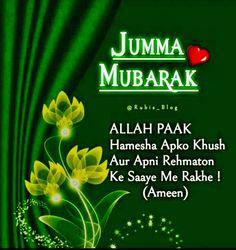 Eid Ul Adha Messages, Image Center, Jumma Mubarak, Good Morning Images, Allah, Videos, Religious Sayings, Gud Morning Images, Good Morning Picture