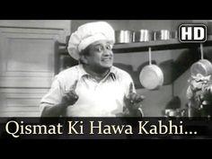 Qismat Ki Hawa Kabhi Naram | Albela Songs | Bhagwan Dada | Geeta Bali | C Ramchandra | Filmigaane - YouTube Geeta Bali, Latest Bollywood Songs, Hindi Video, Latest Music, Singer, Youtube, Movies, 2016 Movies, Singers