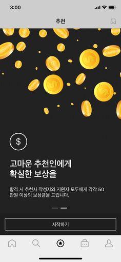 Rewards page lol Page Design, Web Design, Splash Screen, Mobile Ui Design, Event Page, Ui Inspiration, App Ui, Mobile Application, Banner Design