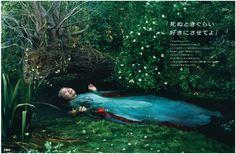 【宝島社 企業広告】樹木希林さん出演「死ぬときぐらい 好きにさせてよ」1月5日(火)掲載|株式会社 宝島社のプレスリリース