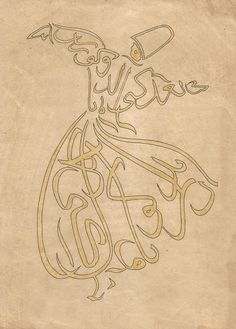 Zoomorphic Dervish Dancer Calligraphy Subject: Islamic Calligraphy Paint Material: Ink colors Base Material: Paper Size: 8 in. wide and 11 in. tall (20 cms X 28 cms). Age: Modern Handmade Art Count…
