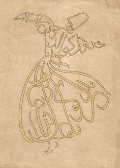 Zoomorphic Dervish Dancer Calligraphy
