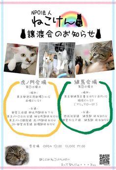 里親さんブログ音だけで想像するに - http://iyaiya.jp/cat/archives/77778