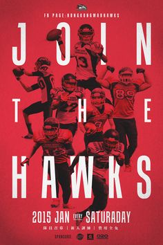 poster   Join The Hawks    #typography