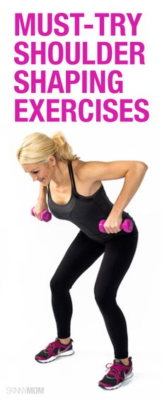 Tone your shoulders with these 4 moves!