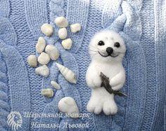 Купить Брошь Нерпа белёк - нерпочка валяная из шерсти - нерпа, белек, нерпочка, тюлень, тюлененок