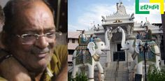13,860 करोड़ का खुलासा करने वाले शाह ने भगवान को भी दिया धोखा http://www.haribhoomi.com/news/india/mahesh-shah-dud-cheque-derasar/50707.html