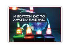 Καλώδιο φόρτισης Smiling Face LED για iPhone 4/4s Led, Smile Face, Iphone, Birthday Candles
