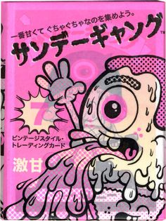 buff monster - Google Search Cartoon Styles, Brow, Outline, Fairy Tales, Cool Art, Weird, Comics, Google Search, Street