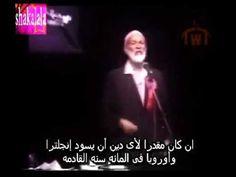 57 Best اسلام ومسلمين Images Islámico Alá Islam