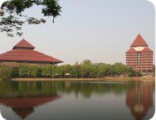 Universitas Indonesia  Veritas, probitas, iustitia
