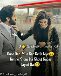 Soulmate Love Quotes, True Love Quotes, Cute Romantic Quotes, Meaningful Pictures, Muslim Love Quotes, Love Picture Quotes, Cute Attitude Quotes, Beautiful Rose Flowers, Love Poetry Urdu