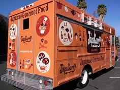 JapaCurry... food truck in SF,
