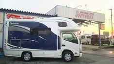Drive N See: RV rental in Kyushu, Japan: Drive N See at The Japan Channel.com