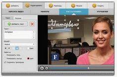 VideoMontazh 4.0 RePack