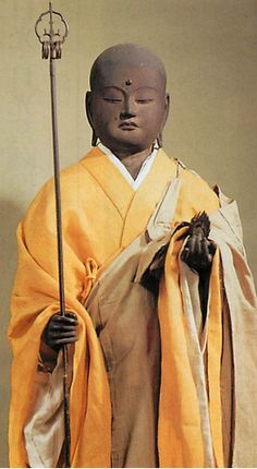 伝香寺地蔵 Mahayana Buddhism, Buddha Sculpture, Buddha Zen, Medieval Clothing, Buddhist Art, Asian Art, Idol, Bronze, Japanese