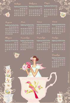 tilde calendrier 2015