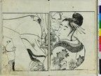 Illustrated erotic book, shunga, woodblock print. First volume (of 3 originally). Scenes of love-making. Contents: 2 pages of preface, 1 single-page image, five double-page images, 2 single-page images (because leaf 8 is missing), one 3-page image, 8 single pages of text. Inscribed and signed. Dark green replacement covers and replacement title slip, handwritten with scattered gold leaf.    Illustrated erotic book, shunga, woodblock print. First volume (of 3 originally). Part 9