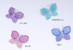 1303BRH・蝶のブローチ