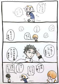 Baby Crows, Haikyuu Funny, Cheer Me Up, Comics, Anime, Twitter, Anime Shows, Comic Books, Comic Book