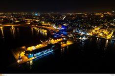 Τι Ετοιμάζουν για την Θεσσαλονίκη ΔΕΝ Πάει το Μυαλό σας Thessaloniki, Times Square, Travel, Viajes, Destinations, Traveling, Trips