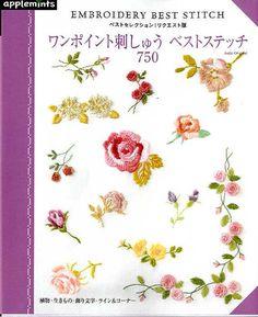 Bordado mejor puntada 750 libro del arte japonés por pomadour24