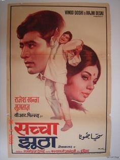 "Sachaa Jhutha (1970) This Manmohan Desai directed super hit movie had Rajesh Khanna in a double role.The first genuine superstar of Indian Cinema. Music was by Kalyanji Anandji and had fabulous songs like ""Dil Ko Dekho, Chehra Na Dekho"", ""Yunhi Tum Mujhse Baat Karti Ho"", ""Dil Sachaa Aur Chehra Jhutha"" and who can forget the evergreen marriage (band) song ""Meri Pyari Behaniya""."