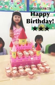 #DIY #Princess #Castle cupcake stand