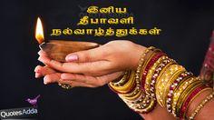 adda telugu quotes tamil quotes hindi quotes english