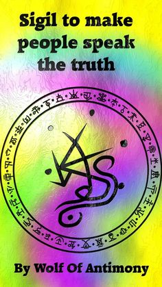 Sigil for people speak the truth. Wiccan Symbols, Magic Symbols, Spiritual Symbols, Symbols And Meanings, Viking Symbols, Ancient Symbols, Egyptian Symbols, Viking Runes, Truth Spell