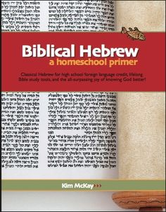 """Alef Press """"Biblical Hebrew"""" Curriculum!  Our girls are almost done with """"Zola's Introduction to Hebrew"""" and are doing very well with their Hebrew.  I just received """"Biblical Hebrew"""" for when they are done with ZIH and WOW!!!  This looks like GREAT stuff!!!! Can't wait to get started!!!  So much more than just language study, I think I'm going to build a unit study around it."""