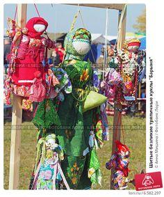 """Шитые безликие тряпичные куклы """"Барыня"""", фото № 6582297, снято 20 сентября 2014 г. (c) Анна Мишина / Фотобанк Лори"""