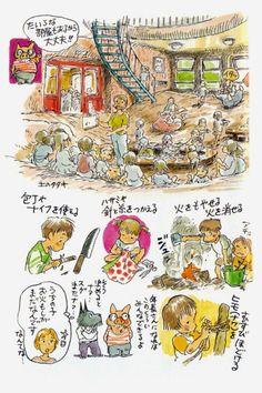 yoro_page5hd.jpg (800×1200)