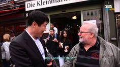 SBS [브라질2014특집다큐] - 차범근을 기억하는 수많은 독일 시민들